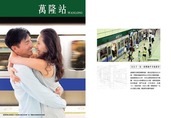 0407JR羅斯福_小冊-07(001)