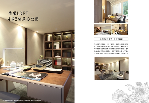 0407JR羅斯福_小冊-08(001)
