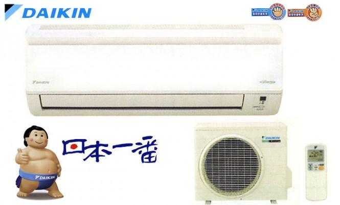 RK-2_700X500(2)