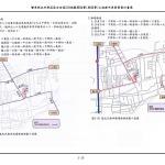 1070615_第一次變更設計(大會版報告書)_頁面_049