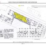 1070615_第一次變更設計(大會版報告書)_頁面_071