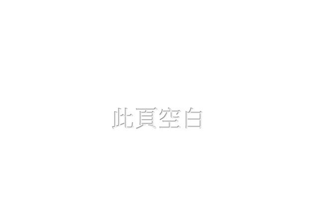 1070615_第一次變更設計(大會版報告書)_頁面_139