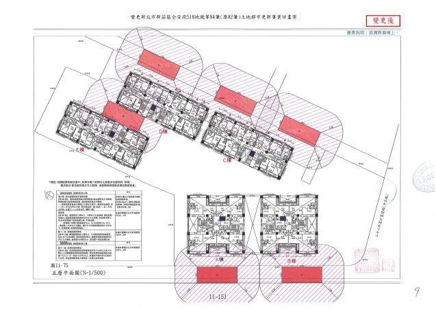 1070615_第一次變更設計(大會版報告書)_頁面_261