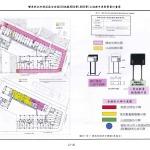 1070615_第一次變更設計(大會版報告書)_頁面_295