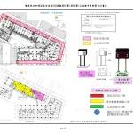 1070615_第一次變更設計(大會版報告書)_頁面_296