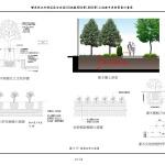 1070615_第一次變更設計(大會版報告書)_頁面_325