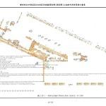 1070615_第一次變更設計(大會版報告書)_頁面_327