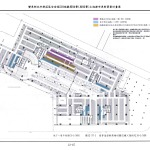 1070615_第一次變更設計(大會版報告書)_頁面_339