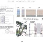 1070615_第一次變更設計(大會版報告書)_頁面_422
