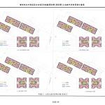 1070615_第一次變更設計(大會版報告書)_頁面_453