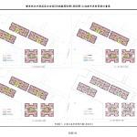 1070615_第一次變更設計(大會版報告書)_頁面_455