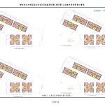 1070615_第一次變更設計(大會版報告書)_頁面_456
