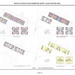 1070615_第一次變更設計(大會版報告書)_頁面_457