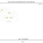1070615_第一次變更設計(大會版報告書)_頁面_462