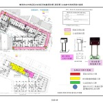 1070615_第一次變更設計(大會版報告書)_頁面_474